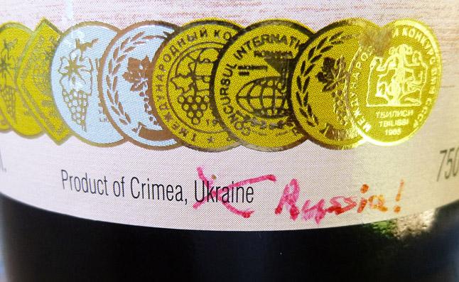 Russian wine?